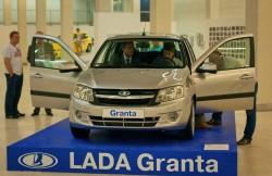 Lada Granta, ВАЗ, седан, авто, российский автомобиль