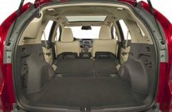 Хонда CR-V, багажное отделение, Япония, авто, кроссовер