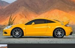Mitsubishi Eclipse, машина, фото, японский автомобиль, кузов