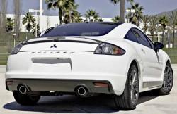 Mitsubishi Eclipse, машина, японские автомобили, седан, фото