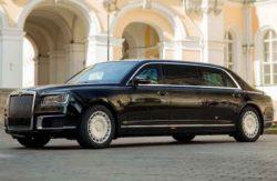 AURUS Senat limousine, S-класс